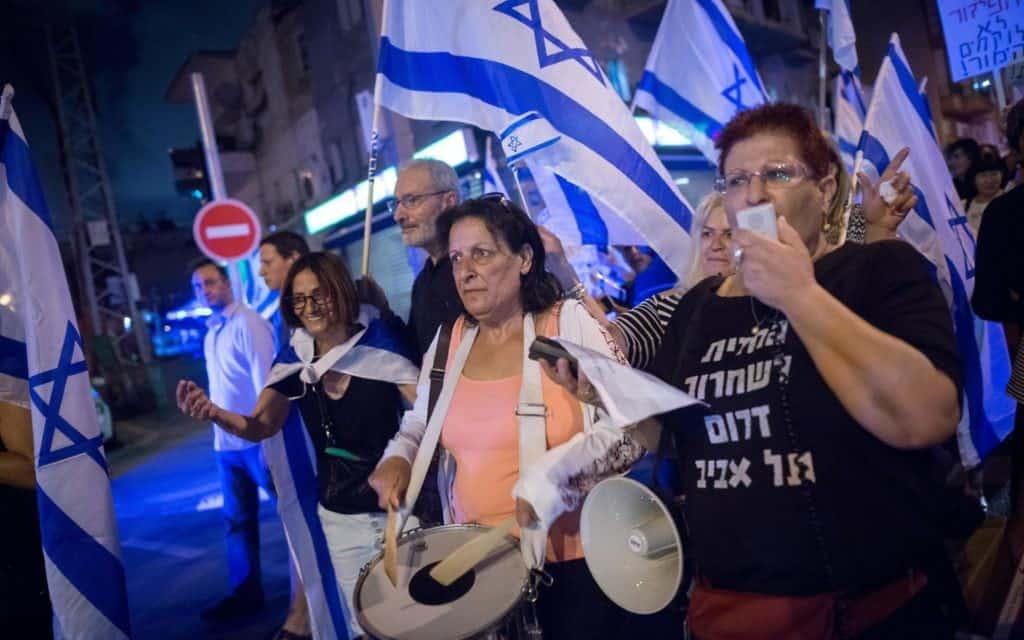 הפגנת החזית לשחרור דרום תל אביב (צילום: מרים אלסטר. פלאש 90)