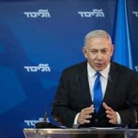 נתניהו מדבר לתקשורת במעון ראש הממשלה בירושלים, 1 באפריל 2019 (צילום: הדס פרוש)