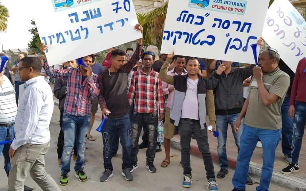 הפגנת עובדי מפעל חרסה (צילום: מתוך עמוד הפייסבוק של ההסתדרות)