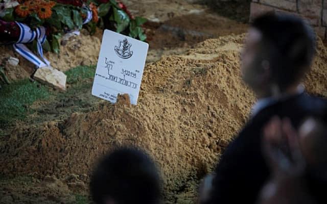 קברו של זכריה באומל (צילום: הדס פרוש/פלאש90)