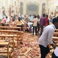 הפיצוץ בכנסיית סנט סבסטיאן בסרי לנקה (צילום: מתוך עמוד הפייסבוק של הכנסייה)