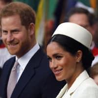 מייגן מרקל והנסיך הארי (צילום: AP)