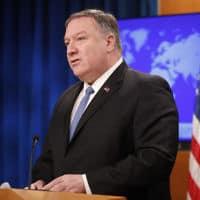 מזכיר המדינה האמריקאי מייק פומפאו (צילום: Pablo Martinez Monsivais / AP)