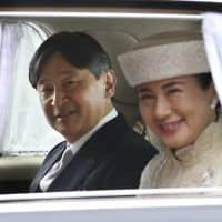 קיסר יפן הנכנס ארוהיטו ואישתו (צילום: AP Photo/Koji Sasahara)