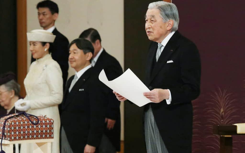 קיסר יפן היוצא אקיהיטו (צילום: AP)