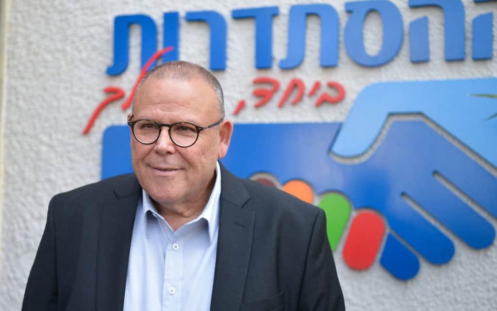 """יו""""ר ההסתדרות, ארנון בר דוד (צילום: פלאש 90)"""