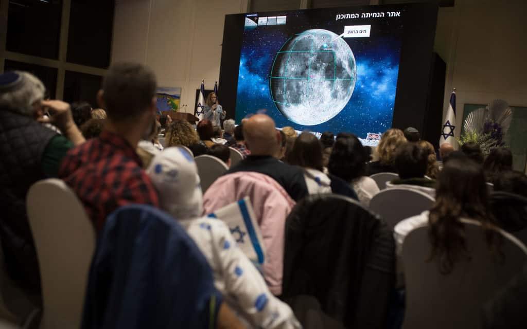 מצפים לנחיתת החללית בראשית בירח (צילום: הדס פרוש / פלאש 90)
