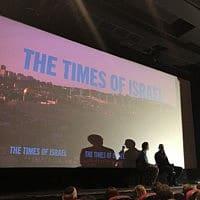 ארוע של The Times of Israel (צילום: ג׳סיקה שטיינברג / The Times of Israel)