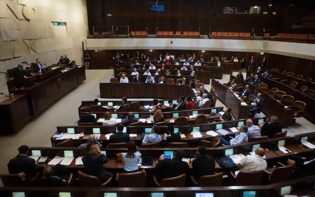 כנסת ישראל (צילום: מרים אלסטר. פלאש 90)