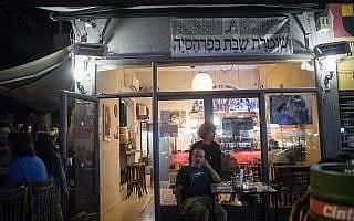 באב אל ימן, פאב ברחוב עזה ירושלים (צילום: הדס פרוש/פלאש90)