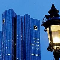 דויטשה בנק (צילום: AP)