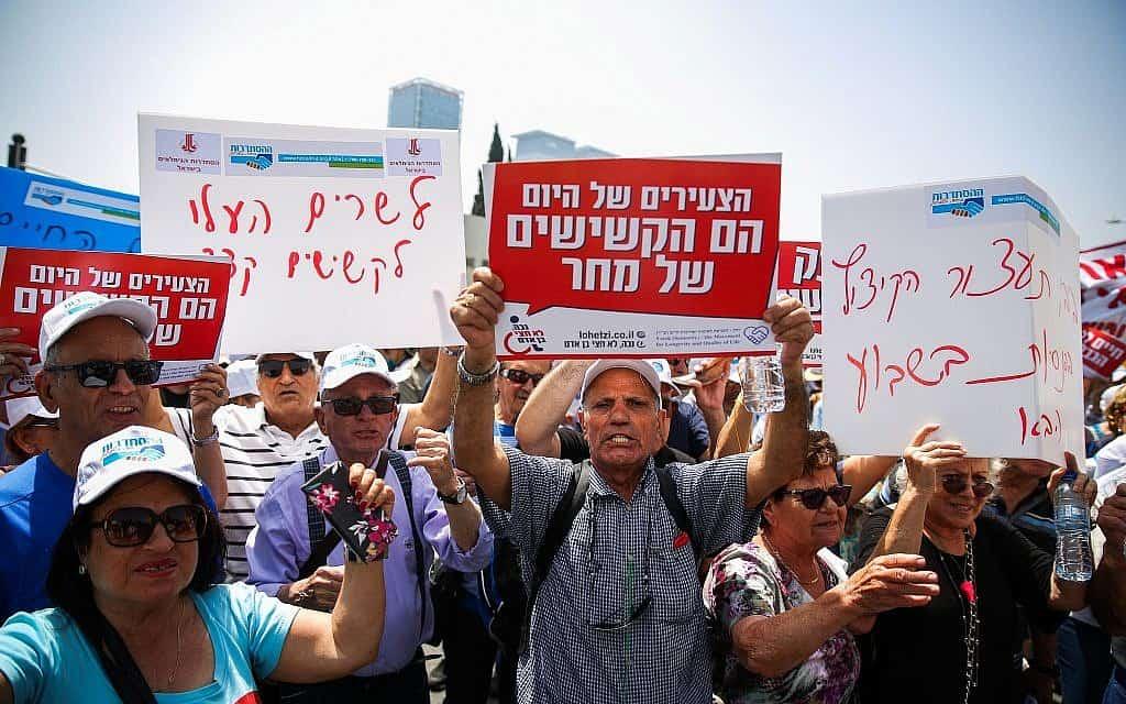 הפגנה נגד הקיצוץ בקרנות הפנסיה (צילום: פלאש 90)