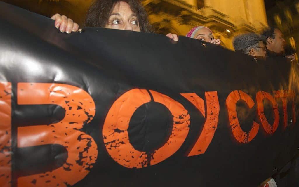 הפגנת BDS למען חרם על ישראל (צילום: AP, Jacques Brinon)
