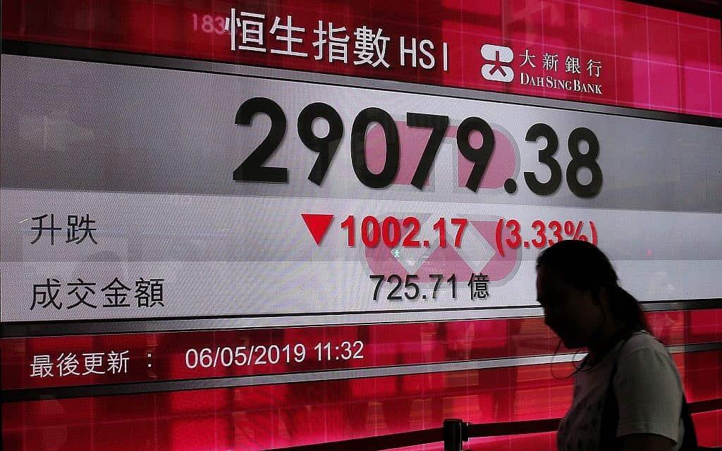 ירידות בשוקי ההון באסיה (צילום: וינסנט יו, AP)