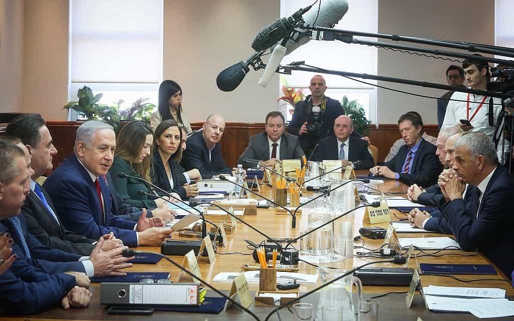 ישיבת הממשלה היוצאת (צילום: ישראל סלם פלאש 90)