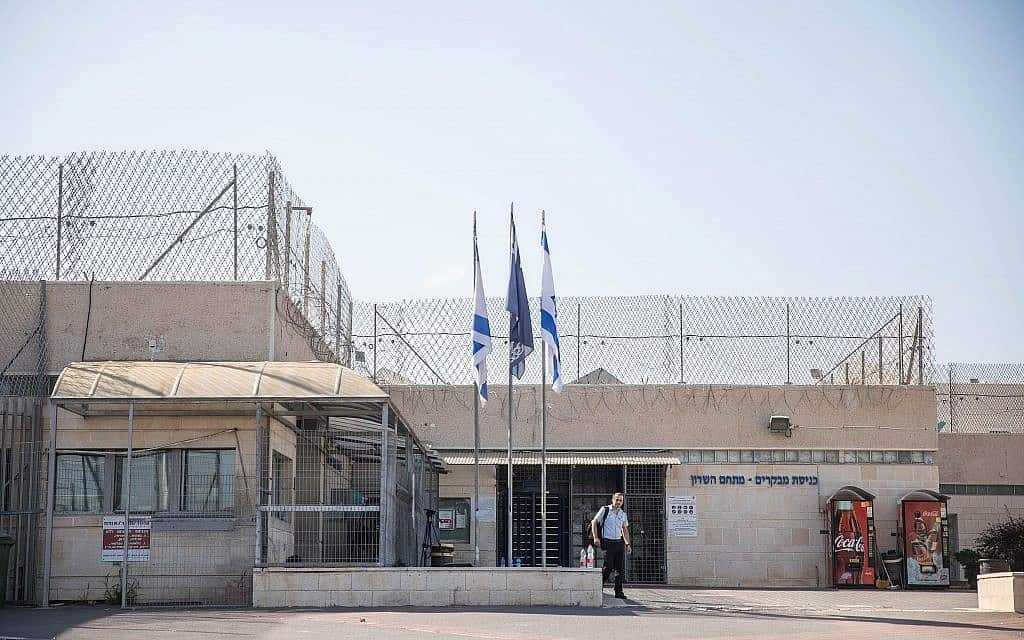 כלא, צילום אילוסטרציה (צילום: הדס פארוש, פלאש 90)