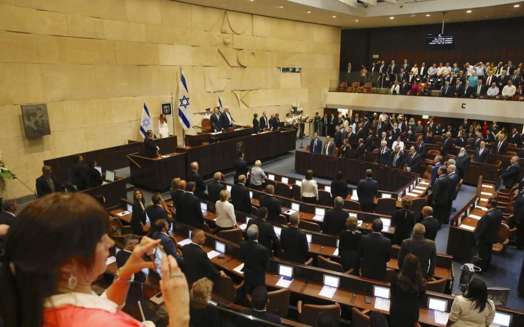 השבעת הכנסת ה-21 (צילום: AP Photo/Ariel Schalit)