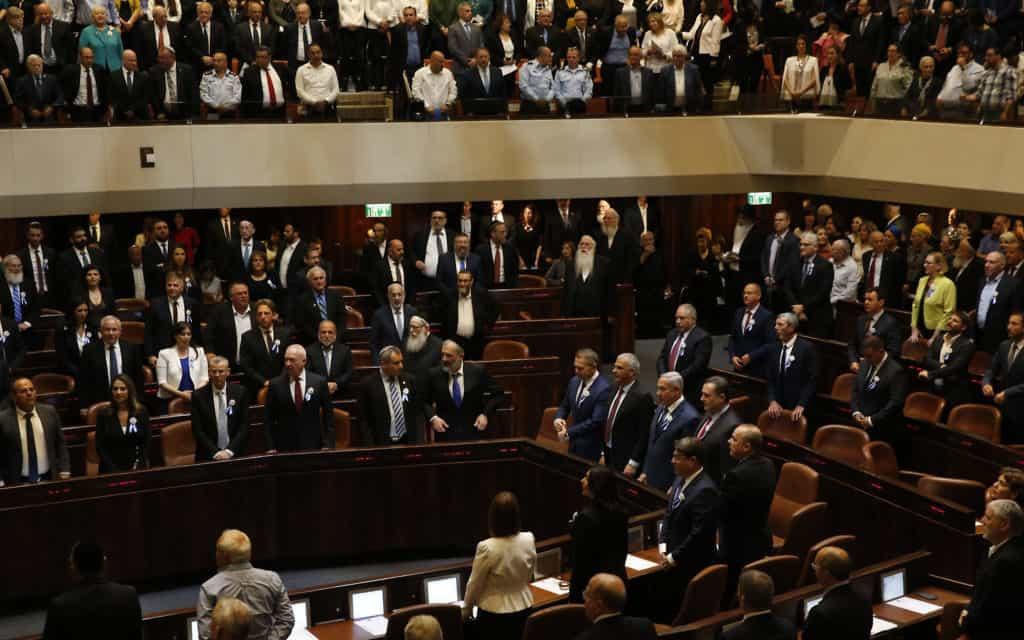 השבעת הכנסת ה-21 (צילום: אריאל שליט / AP)
