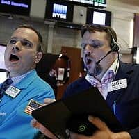 מסחר בוול סטריט (צילום: ריצארד דרו AP)