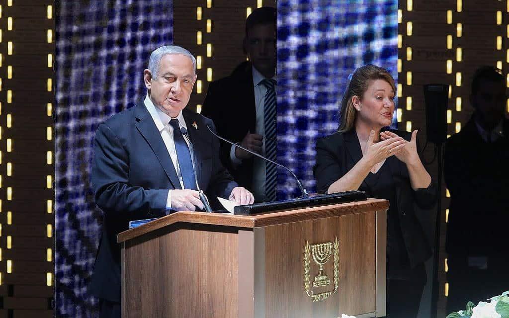 נתניהו בטקס האזכרה בהר הרצל (צילום: מארק ישראל סאלם פלאש 90)