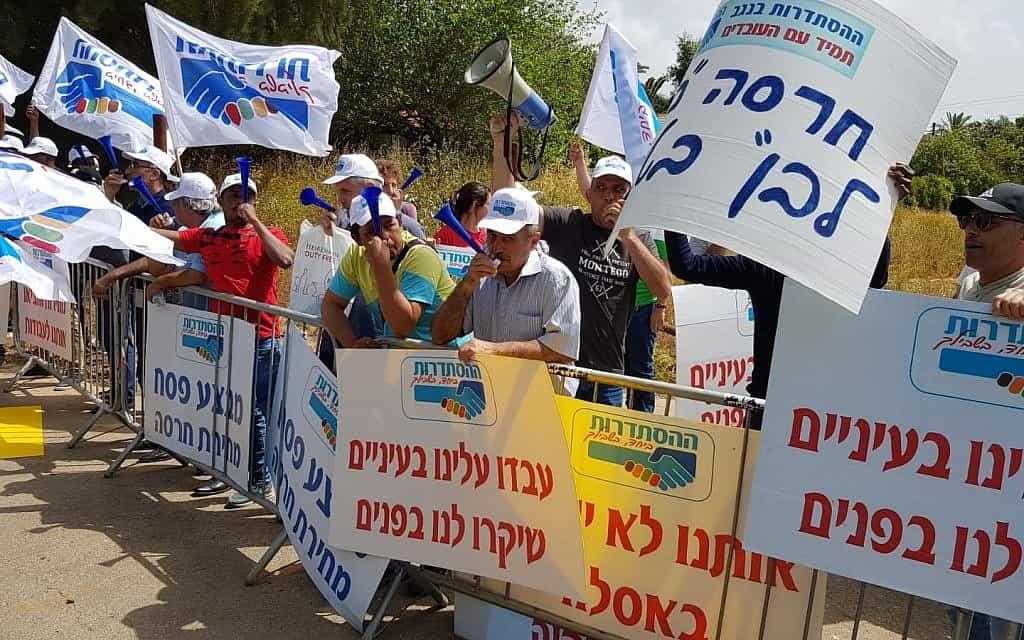 עובדי חרסה מפגינים מול בית בעל השליטה בחברה יואב גולן (צילום: יאיר אוקנין)