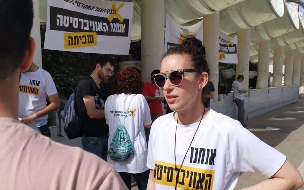 שביתת ארגון הסגל הזוטר באונ' תל אביב, מאי 2019