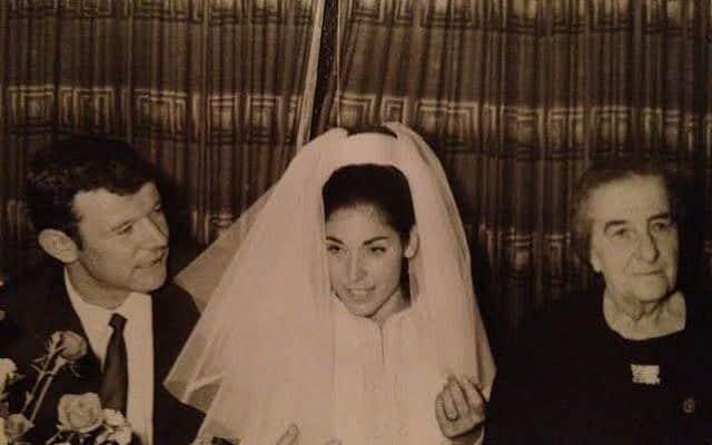 החתונה עם דינה. גם גולדה הגיעה