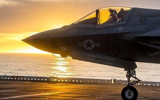 F35 (צילום: Lockheed Martin)