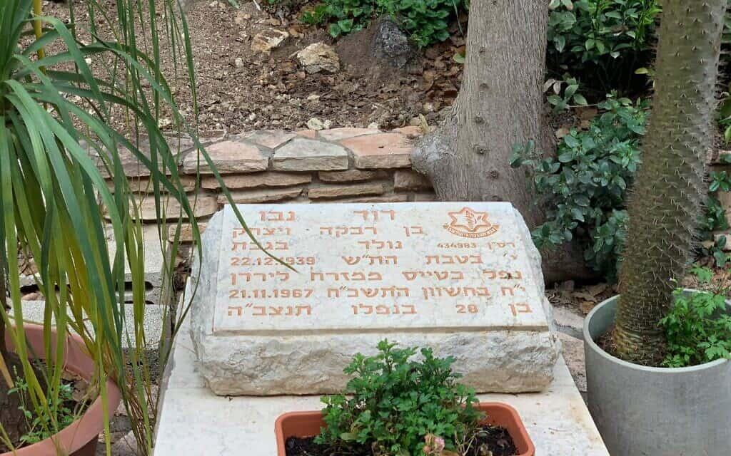 קברו של דוד נבו, טייס שנפל במלחמת ששת הימים