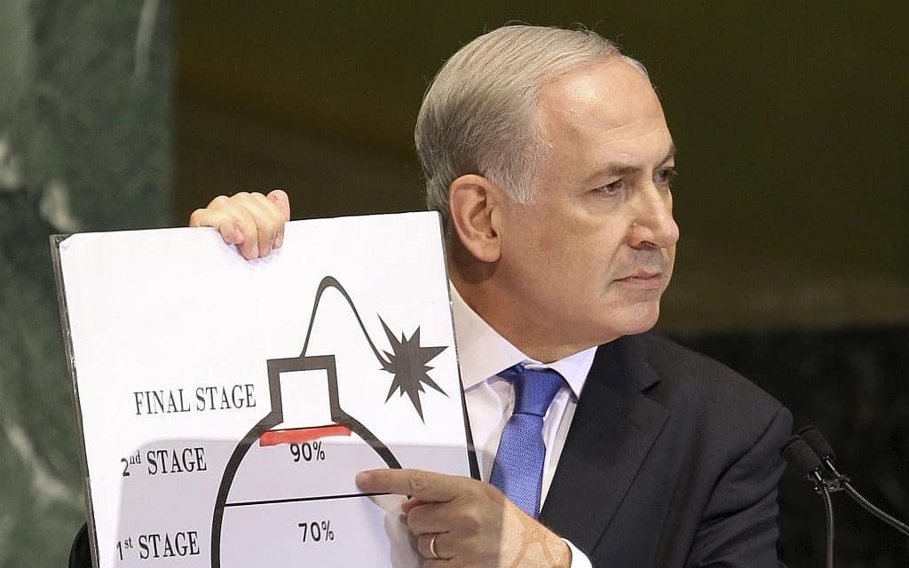"""בנימין נתניהו נואם באו""""ם נגד הסכם הגרעין עם איראן, 27 בספטמבר 2012 (צילום: AP Photo/Seth Wenig)"""