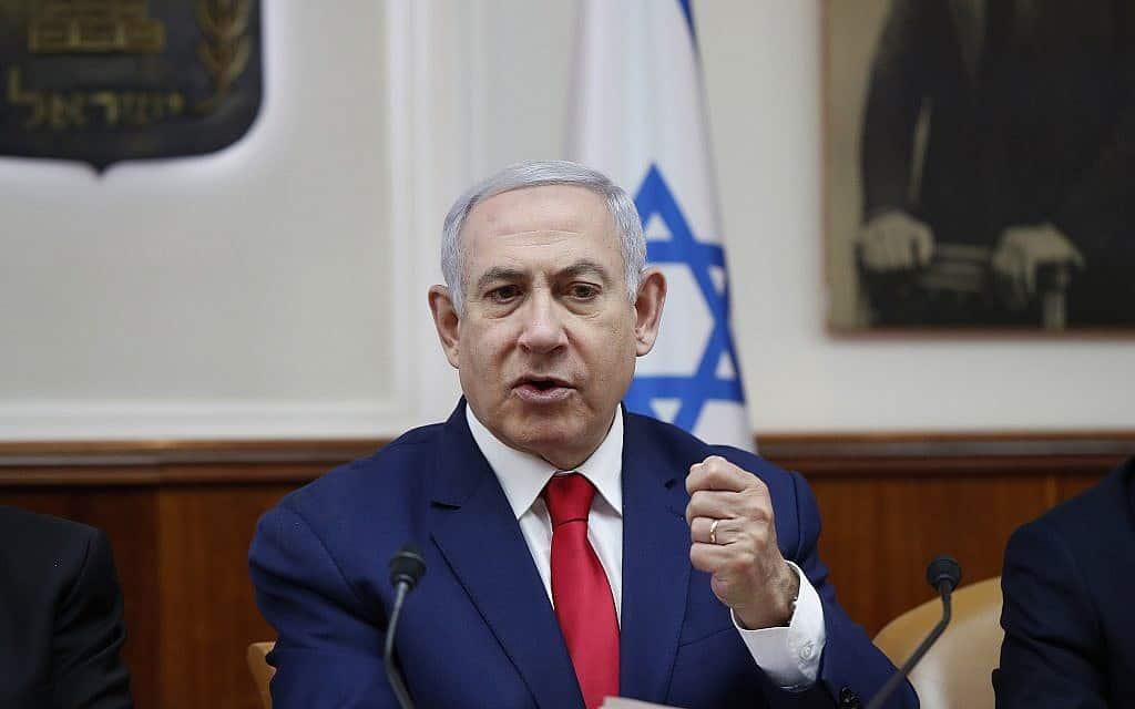 ראש הממשלה בנימין נתניהו בישיבת הקבינט, ב-14 באפריל 2019 (צילום: Ronen Zvulun/Pool via AP)