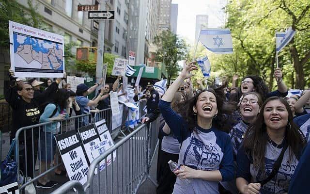 הפגנה בניו יורק נגד הבי.די.אס, 2014