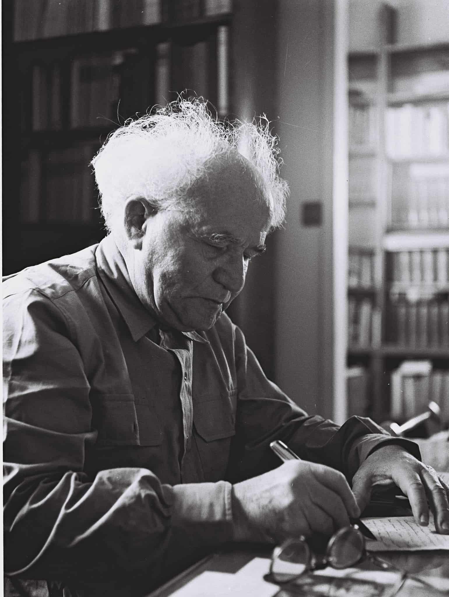 דוד בן גוריון (צילום: פריץ כהן, לע״מ)