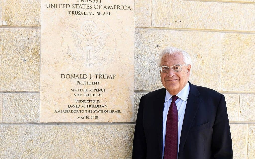 Ambassador Friedman interviews to TOI (צילום: Matty Stern, US embassy Jerusalem)