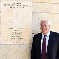 Ambassador Friedman interviews to TOI (צילום: Matty Stern, US embassy Jerusalem)