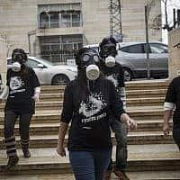 הפגנה למען איכות הסביבה בישראל (צילום: Hadas Parush/Flash90)