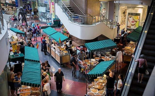 שוק האוכל בדיזנגוף סנטר (צילום: Miriam Alster/FLASH90)