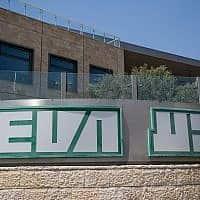 משרדי חברת טבע בירושלים (צילום: Yonatan Sindel/Flash90)