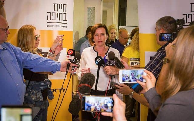 עינת קליש-רותם (צילום: Meir Vaknin/Flash90)
