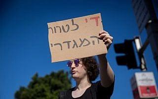 הפגנה נגד אלימות נגד נשים (צילום: מרים אלסטר/פלאש90)