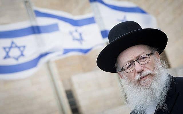 יו״ר הבית היהודי יעקב ליצמן מחוץ לבית המשפט העליון (צילום: נועם רבקין פנטון/פלאש90)