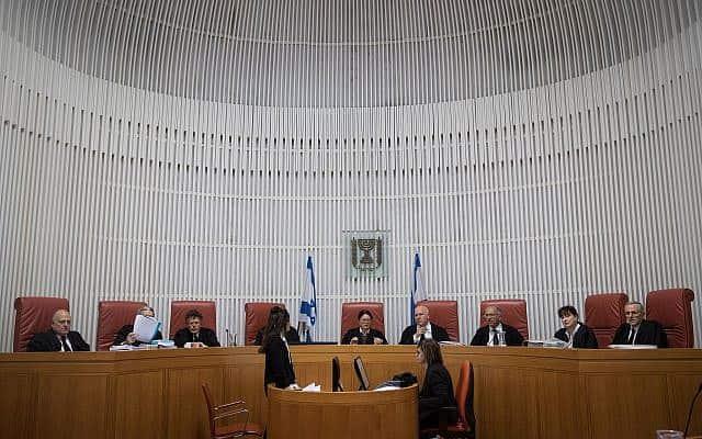 בית המשפט העליון בראשות הנשיאה אסתר חיות (צילום: הדס פרוש)