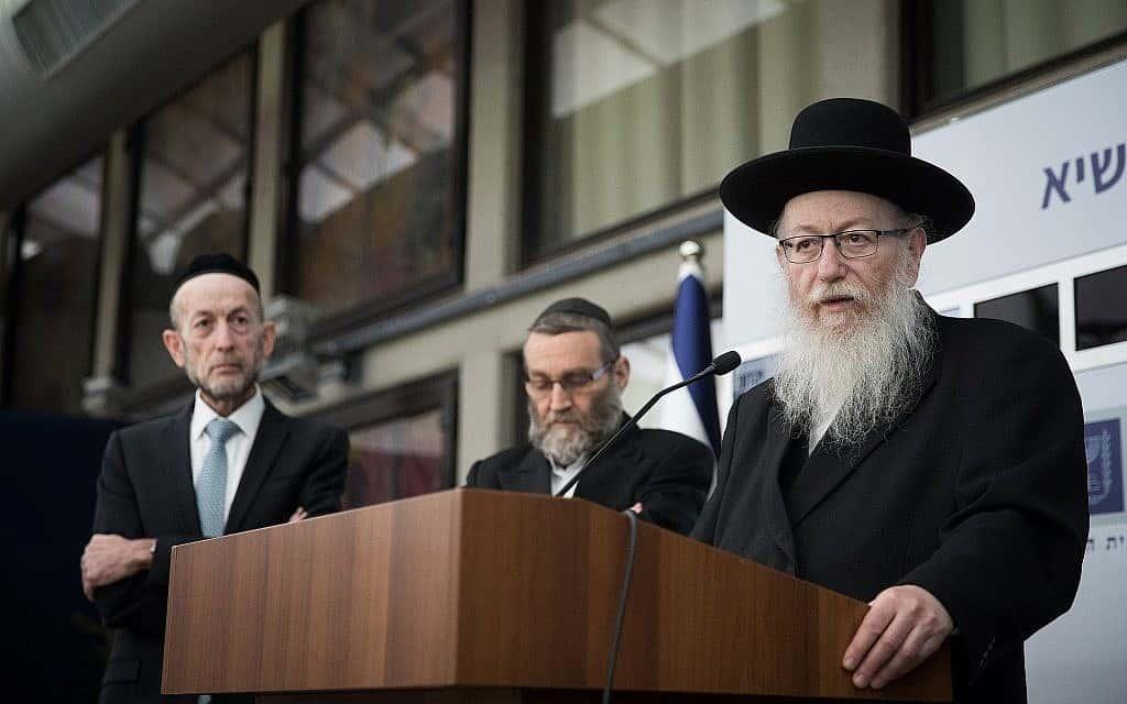 יעקב ליצמן, יהדות התורה (צילום: יונתן סינדל. פלאש 90)