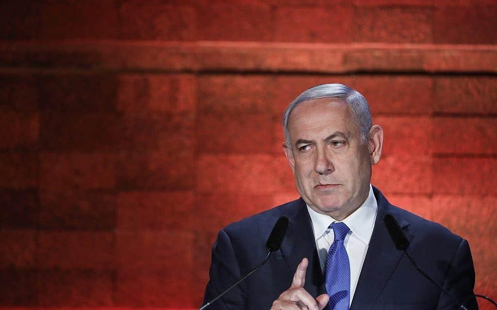 ראש הממשלה בנימין נתניהו נואם ב״יד ושם״ בטקס יום השואה (צילום: נעם ריבקין פנטון/פלאש90)