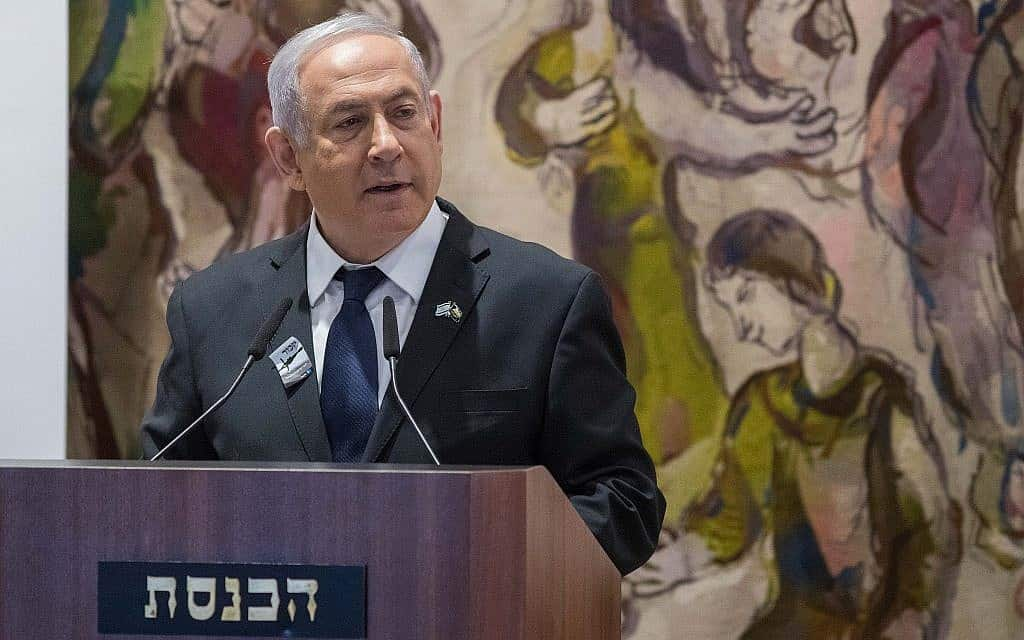 ראש הממשלה בנימין נתניהו בטקס יום השואה 2019 בכנסת (צילום: הדס פרוש/פלאש90)