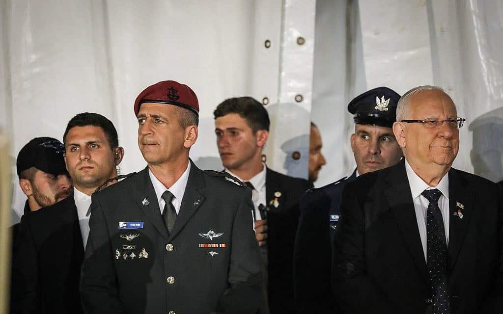 """הרמטכ""""ל ונשיא המדינה בטקס יום הזיכרון (צילום: Noam Revkin Fenton/Flash90)"""