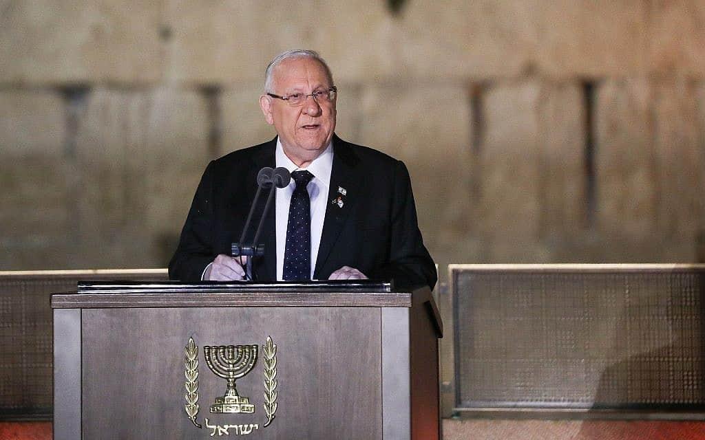 נשיא המדינה רובי ריבלין בטקס יום הזיכרון בכותל (צילום: Noam Revkin Fenton/Flash90)