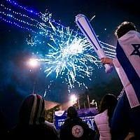 חגיגות יום העצמאות (צילום: הדס פרוש/פלאש90)