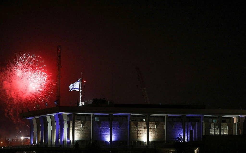 חגיגות יום העצמאות ליד הכנסת (צילום: נעם רבקין פנטון/פלאש90)
