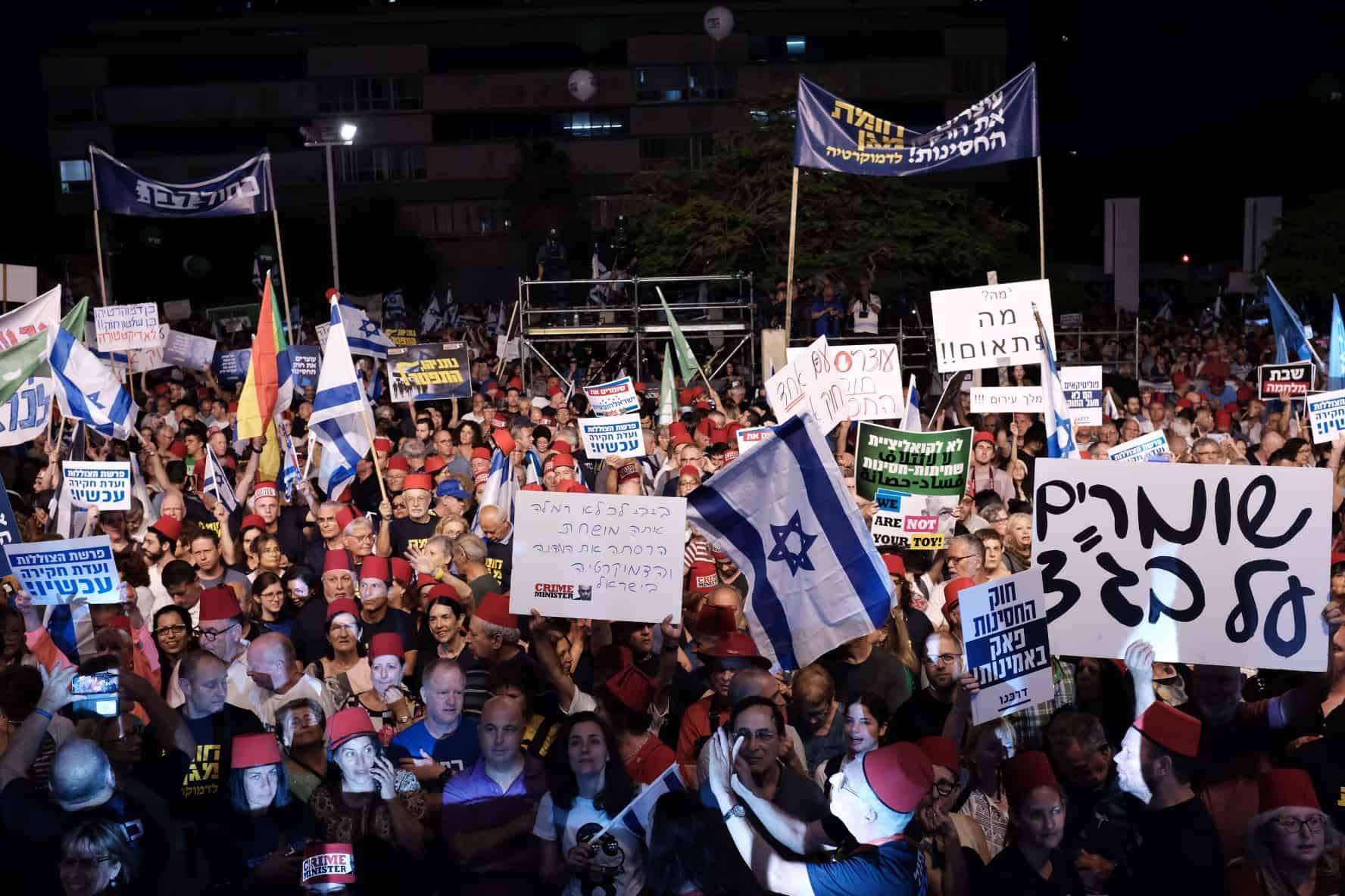הפגנת האופוזיציה ברחבת מוזיאון תל אביב (צילום: Neuberg/Flash90)